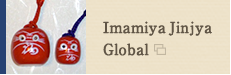 Imamiyajinjiya Global